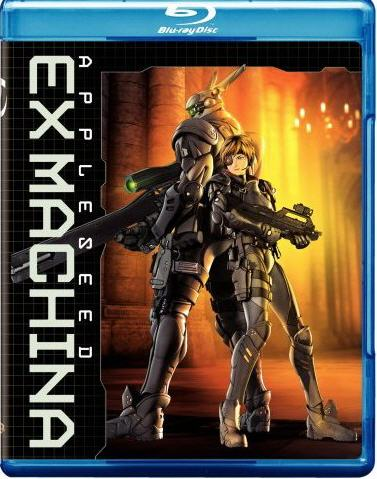 APPLESEED EX MACHINA BY APPLESEED (Blu-Ray)